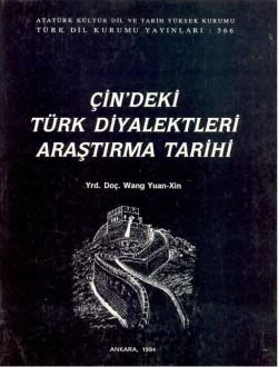 Çin'deki Türk Diyalektleri Araştırma Tarihi, 1994