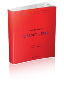 Lisânü't-Tayr, 1995