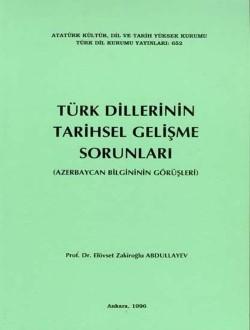 Türk Dilinin Tarihsel Gelişme Sorunları, 1996