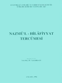 Nazmü'l-Hilâfiyyat Tercümesi, 1996