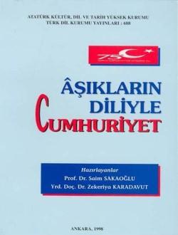 Âşıkların Diliyle Cumhuriyet, 1998