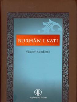 Burhân-ı Katı, 2009