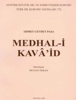 Medhal-i Kavâ'id, 2000