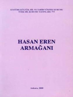 Hasan Eren Armağanı, 2000