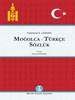 Moğolca-Türkçe Sözlük, 2017