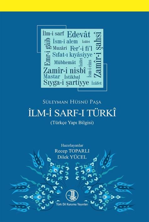 İlm-i Sarf-ı Türkî, 2018