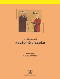 Nevâdirü'ş-Şebâb, 2016