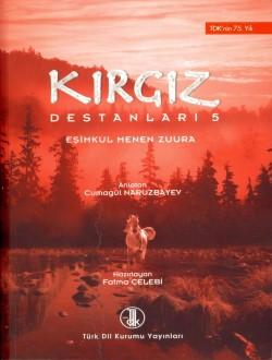 Kırgız Destanları V: Eşimkul Menen Zuura, 2007