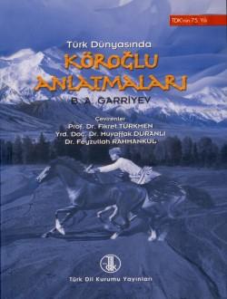 Türk Dünyasında Köroğlu Anlatmaları, 2007