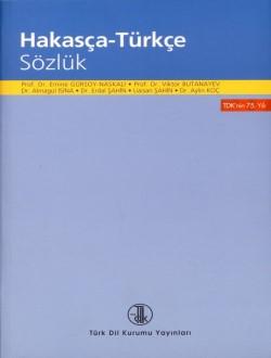Hakasça-Türkçe Sözlük, 2008