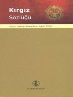 Kırgız Sözlüğü I-II, 2011