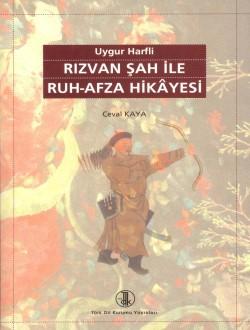Uygur Harfli Rızvan Şah ile Ruh-Afza Hikâyesi, 2014