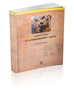 Süleymannâme-i Kebîr, 2009
