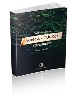 Tarih Boyunca Farsça-Türkçe Sözlükler, 2016